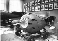 frontpageingressimage_museum-of-nuclear-wApons3.jpg