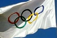 frontpageingressimage_olimpiada2014.jpg