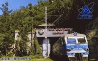 zheleznogorsk железногорск (Frontpage ingress image)