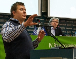 Pominov at conference 2014 (Ingress image)