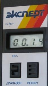 """Показания дозиметра в офисе """"Беллоны-Мурманск"""""""