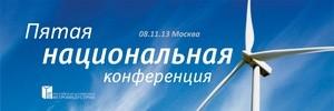 ingressimage_08.11.13_rawi_banner_ru.jpg