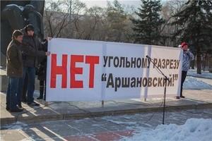 ingressimage_09-arshanovo.jpg