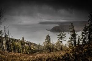 Baikal (Ingress image)