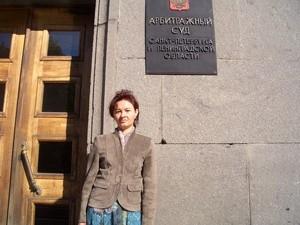 Nina Popravko (Ingress image)