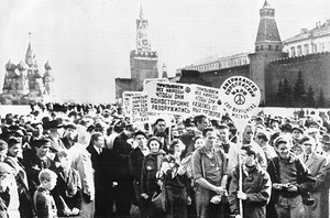 nuclear disarmament march moscow61 (Ingress image)