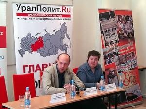 Press-conference in Ekaterinburg 05.04.2010 (Ingress image)