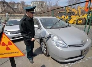 radioactive cars (Ingress image)