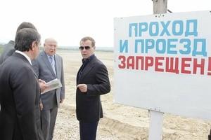 медведев (Ingress image)