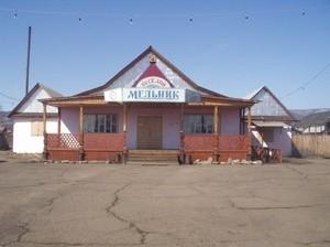 Село Красный Чикой (Ingress image)