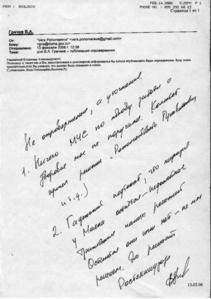Vladimir Grachev (Ingress image)