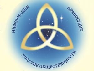 Aarhus logo rus  (Ingress image)