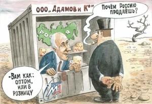adamov-karikatura (Ingress image)