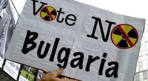 Bulgaria-no (Ingress image)