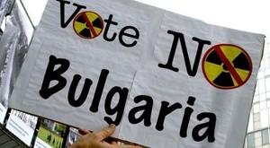 Bulgaria-no (Ingress image)