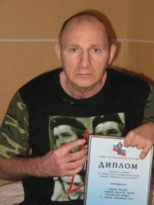 бекетов beketov (Ingress image)