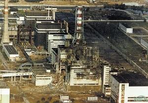 Chernobyl AES (Ingress image)