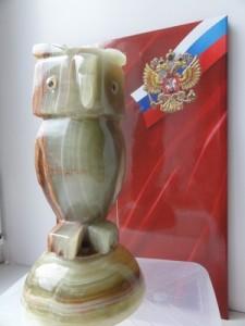 Зеленая сова (Ingress image)