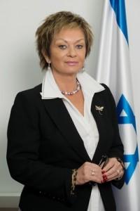 Дорит Голендер (Ingress image)