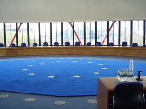 European Court of Human Rights Court room ЕСПЧ (Ingress image)