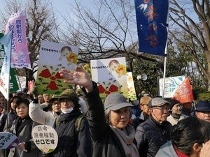 Fukushima Protest 2014 (Ingress image)