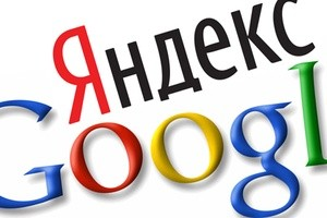 google-yandex (Ingress image)