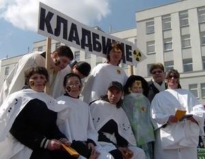 Kaliningrad antiatom action (Ingress image)