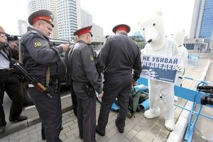 greenpeace action (Ingress image)