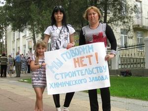 Таманцы отбились от метанолового завода - Bellona.ru