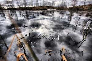 lukoil (Ingress image)