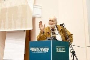 yablokov at conference 2014_01 (Ingress image)