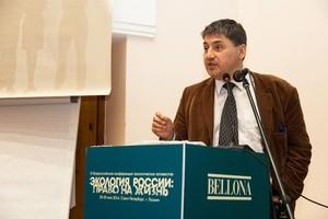 Blokov at conference 2014_01 (Ingress image)