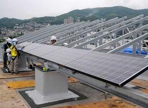 Japan Solar Sells (Ingress image)