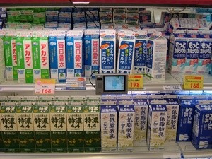milk in japaneese supermarket молоко супермаркет магазин витрина (Ingress image)