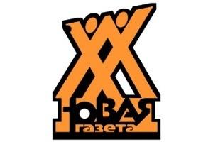 Novaya Gazeta (Ingress image)