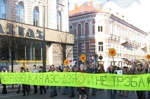 ingressimage_Ostrovets-banner.jpg