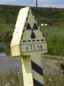 "50 years of ""Mayak"" nuclear accident' photo-exhibition (Ingress image)"