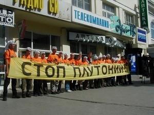 anti-nuclear action in Ekaterinburg (Ingress image)