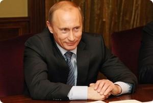Putin (Ingress image)