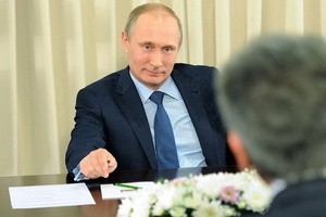 Putin-Siemens (Ingress image)