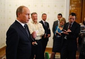 ingressimage_Putin-v-Mongolii.jpg
