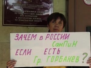 Piket Steklyanniy (Ingress image)