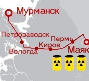 map-trans2 (Ingress image)