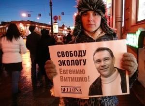 Free Evgeniy Vitishko Liya Vandysheva (Ingress image)