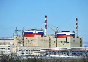 Rostov NPP (Ingress image)