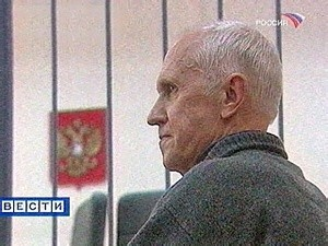 adamov-trial (Ingress image)
