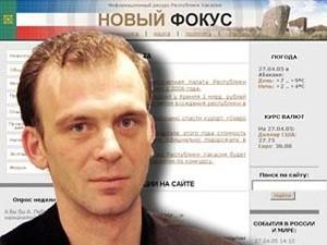 Михаил Афанасьев, Хакасия Саяно-Шушенская СШ ГЭС СШГ  (Ingress image)