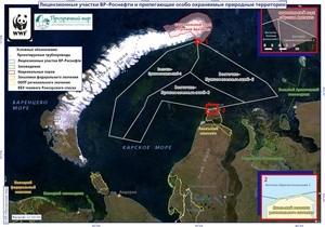 map arctic (Ingress image)