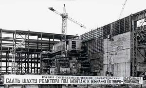 ingressimage_atomas-ru-laes1984.jpg