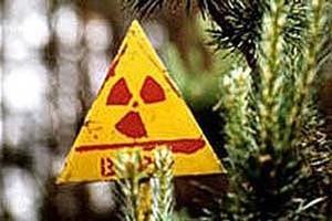 radiation-chernobyl (Ingress image)